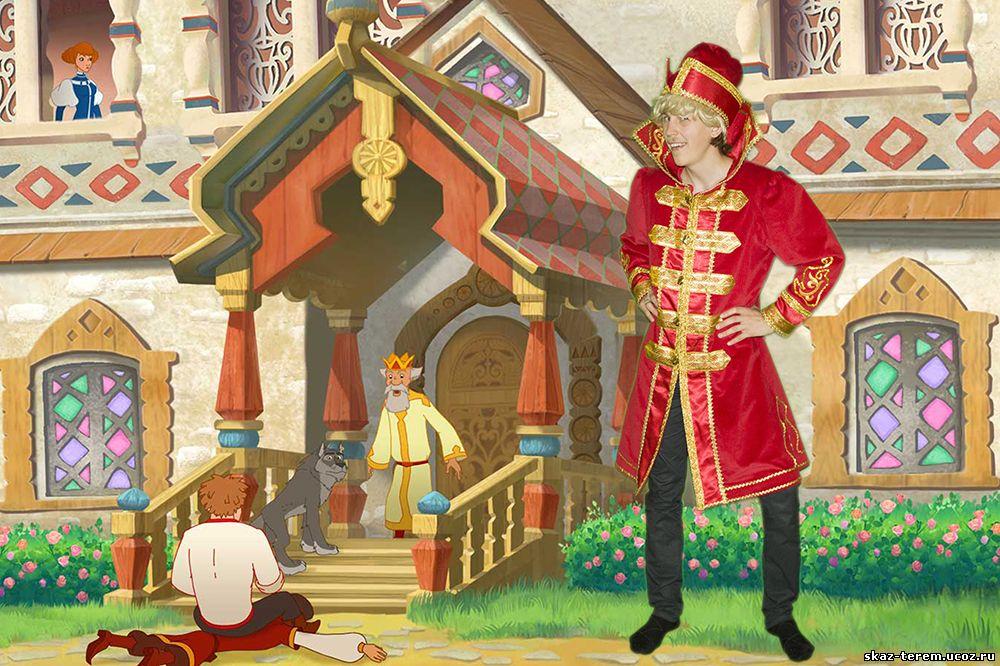 Сказка на новый год иван царевич